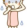 【美ボディー&さわやかメンタルGET】「これ」を理解すれば好きなだけ食べても太らない!(怪しいサプリじゃないよ)