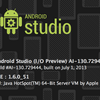 0.1.9ですよ Android Studio