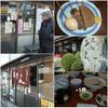 「大やきいも」の絶品「静岡おでん」 鞠子宿「丁子屋」で名物「とろろ汁」421年の旨味