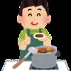 名もなき料理と自然 yamameさんの動画の癒し効果が半端ない