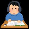 韓国語はじめました