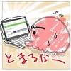 コマアニメモード補足・「コマ割りエディタ」