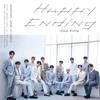Happy Ending - SEVENTEEN日本語新曲フルver 韓国語に歌詞翻訳 ハングル表記で歌ってみる♪ セブチ/カナルビ/公式MV/일본어 가사로 불러보자♪