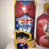 名探偵コナンのホワイトソーダが売ってた!缶のデザインは6種類!目指せコンプリート!