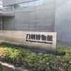 0518-1 刀剣博物館で明石の展示