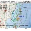 2017年08月12日 23時13分 宮城県沖でM3.6の地震