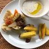 【レポート】秋のおやこコース④「根菜を食べよう!」
