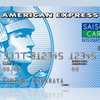 【セゾンブルー・アメリカン・エキスプレス・カード】20,000ポイント ANAパパ×ちょびリッチ企画