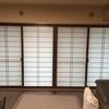 毎年、障子紙を張り替えるのが面倒だからと、和障子風の樹脂窓に交換しましたよ!