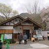 《くるま旅》春の信州へ2019 Day1 小黒川渓谷キャンプ場はリーズナブルでゆったりのんびり