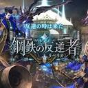 shadowverse blog