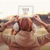 感謝を伝える方法って結局は行動しか無ぇ。