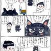 猫先生「悩みその2」
