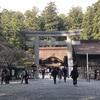 紅葉にオススメ!遠州の小京都、森の『小国神社』へ。