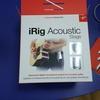 【ピックアップ】iRIg Acoustic STAGE商品レビュー!『アンディのナニソレ!?』