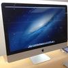 新型iMac(Late 2012) 27インチモデルが販売開始:Apple Storeで触ってきました