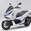 ホンダの電気バイク PCXエレクトリック モニター募集1月15日まで受け付け中