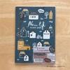 【セリア】安いのに可愛い☆来年のスケジュール帳&カレンダー