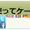 Adblock Plus を使うと lifehacker.jp の表示が乱れる場合の対処法