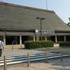 近畿日本鉄道の橿原神宮前駅の駅舎です!