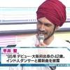 日本人が知らない「インド・バンガロール」4:バンガロールを知った今 日本人として何をすべきか?