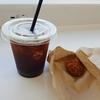 毎日 無料コーヒー飲んでますか?