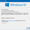 Windows 10 Insider Preview Build 14926リリース