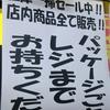 京都のVHSレンタルの雄「VIDEO WAVE 堀川」が閉店