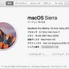 Mac で起動可能な Windows 10 の USB イメージを作る