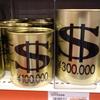 保冷剤やビニール傘を貯める人はお金を貯められない風説に反証する