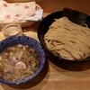 自家製麺 つけ麺 はま紅葉