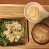 ひよこ豆×ポテトサラダ