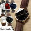 ポールスミス Paul Smith 腕時計 メンズ 革ベルト MA 41mm 本革レザーベルト クラシック