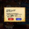 A:10連チケット召喚