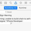 XcodeでアーカイブしたらCode Sign Warningが出た