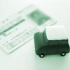 バリ島での運転免許証の話