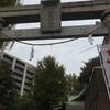 【御朱印】東京都 小野照崎神社