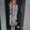 ★沸願寺 東京別院 (東京都港区)