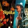 スピッツ 30周年記念ライブ 大阪感想。懐かしい曲もあり、行けて良かった!!!