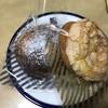 シューシュクリのシュークリーム2種