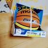 バスケットボールを買ってしまいました!