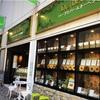 【銀座カフェ ビストロ 〜森のテーブル〜】お野菜たっぷりの薬膳酵素カレーでデトックス❤︎