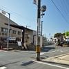 境線: 博労町駅 (ばくろうまち)