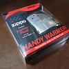 「ZIPPO ハンディウォーマーセット」を買った クリスマスプレゼントにおすすめ