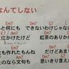 【弥生-2】ギターレッスン