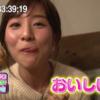【メガネ】最近の田中みな実は異常なほどかわいい!美人過ぎる!【痩せて老けた?】