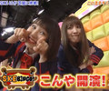 【SKEBINGO!】待ちに待ったSKE48のビンゴシリーズついに開演!