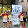 """DUNLOP 全日本ジュニアテニス選手権""""21"""