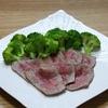 おうちでローストビーフ 肉肉肉♡