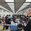 アヲイ、文学フリマ東京に初出店するの巻